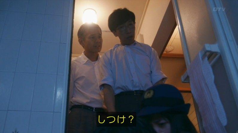 いきもの係 4話のキャプ697
