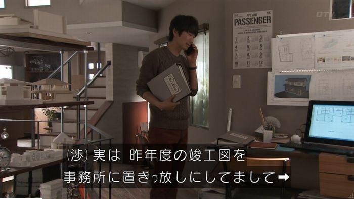9話のキャプ149