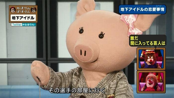 ねほりん 地下アイドル後編のキャプ358