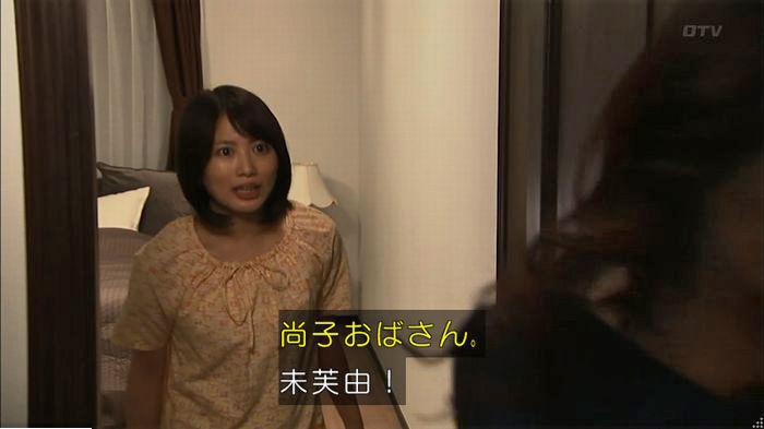 ウツボカズラの夢7話のキャプ76