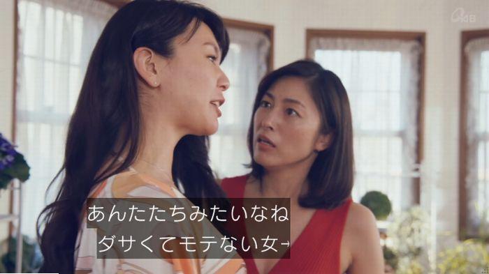 家政婦のミタゾノ 2話のキャプ744