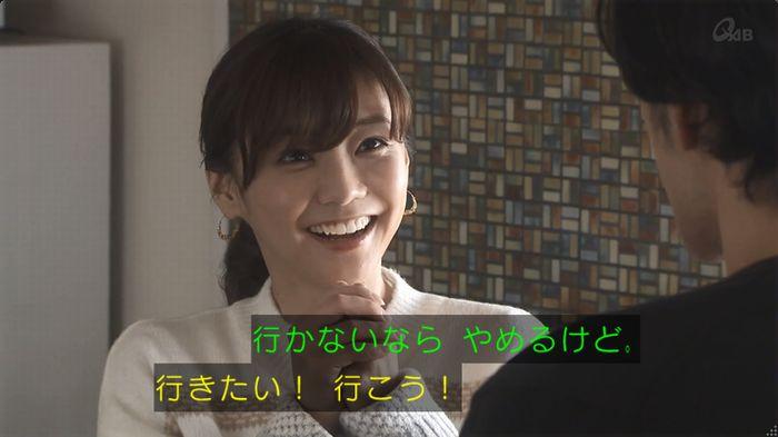 奪い愛 6話のキャプ396