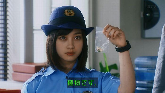 警視庁いきもの係 最終話のキャプ649
