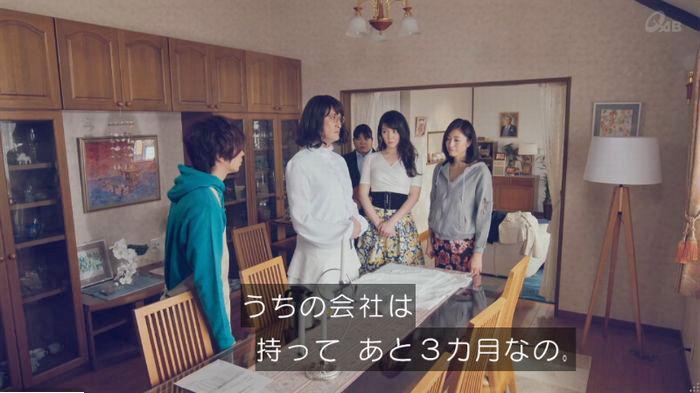 家政婦のミタゾノ 2話のキャプ200
