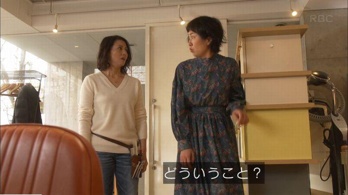 監獄のお姫さま 9話のキャプ266