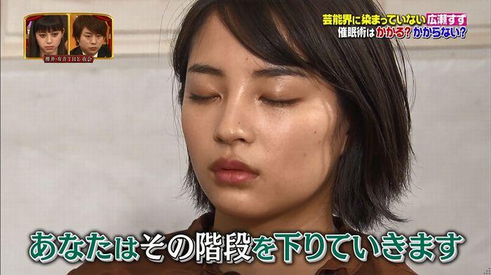 櫻井・有吉THE夜会のキャプ90