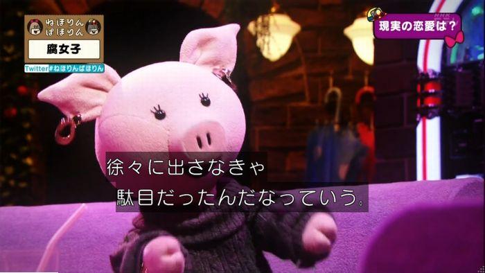 ねほりん腐女子回のキャプ416