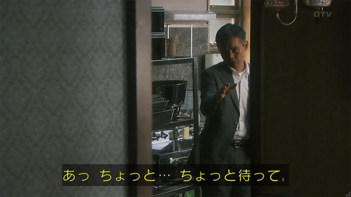 いきもの係 2話のキャプ239