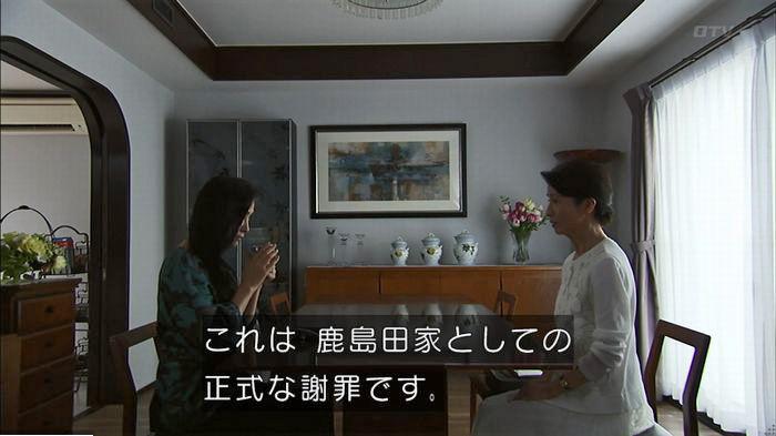 ウツボカズラの夢7話のキャプ274