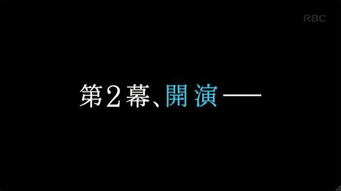カルテット 5話のキャプ791