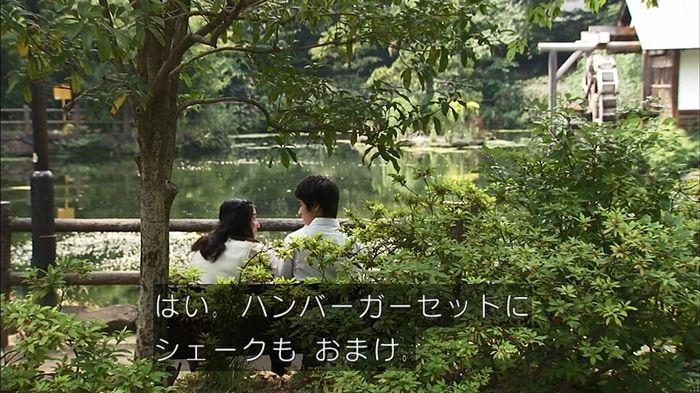 ウツボカズラの夢2話のキャプ201