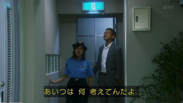 警視庁いきもの係 最終話のキャプ527