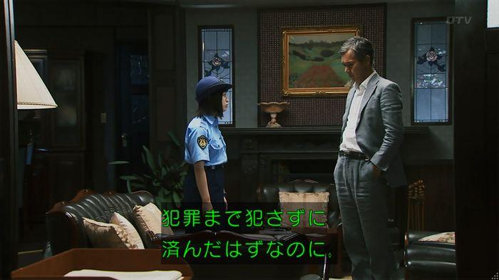 警視庁いきもの係 8話のキャプ772