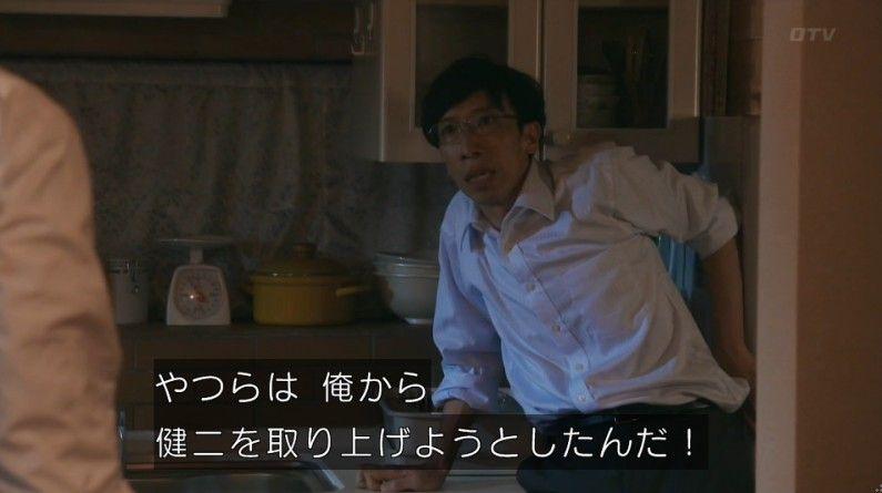 いきもの係 4話のキャプ764