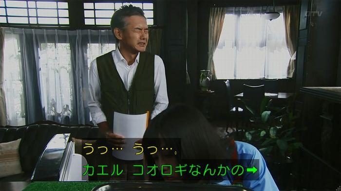 警視庁いきもの係 8話のキャプ224