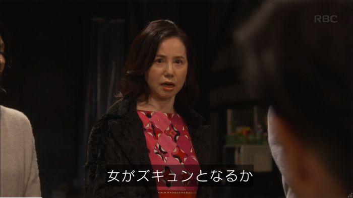 監獄のお姫さま 2話のキャプ208