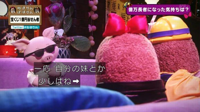 ねほりんぱほりんのキャプ376