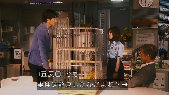 いきもの係 5話のキャプ654