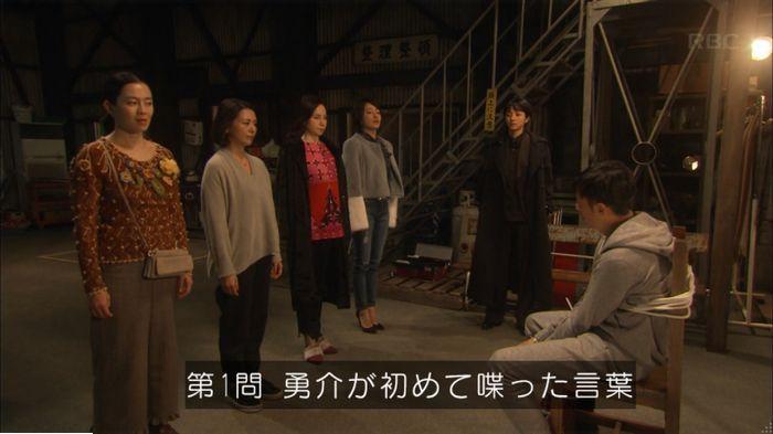 監獄のお姫さま 5話のキャプ487