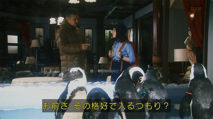 いきもの係 2話のキャプ15