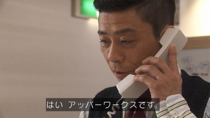 奪い愛 5話のキャプ588