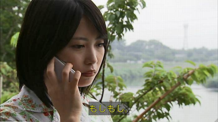 ウツボカズラの夢5話のキャプ548