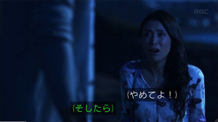 監獄のお姫さま 最終話のキャプ464