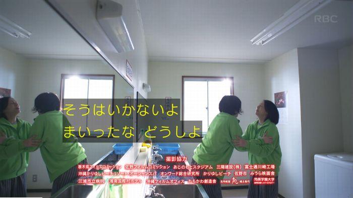 監獄のお姫さま 3話のキャプ727