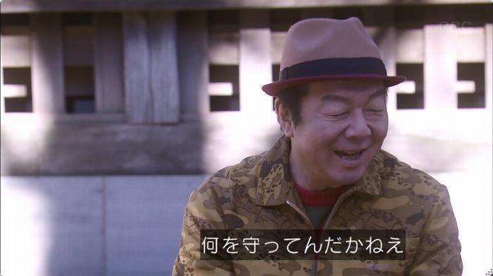 逃げ恥 最終話のキャプ164