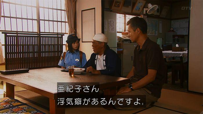 警視庁いきもの係 9話のキャプ279