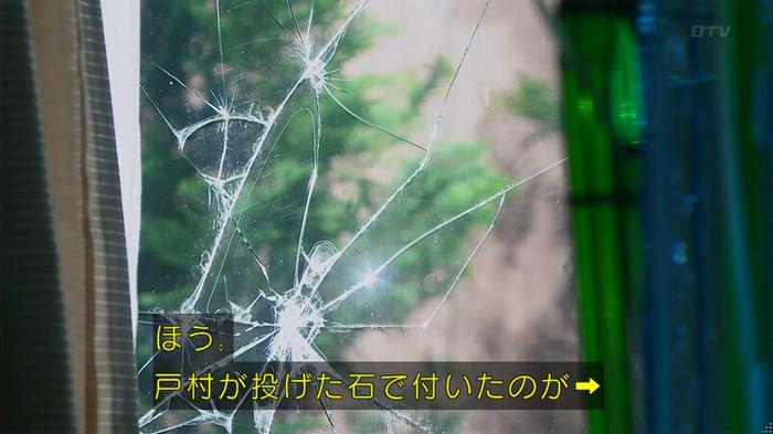 7話のキャプ284