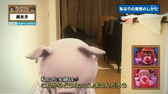 ねほりん腐女子回のキャプ366