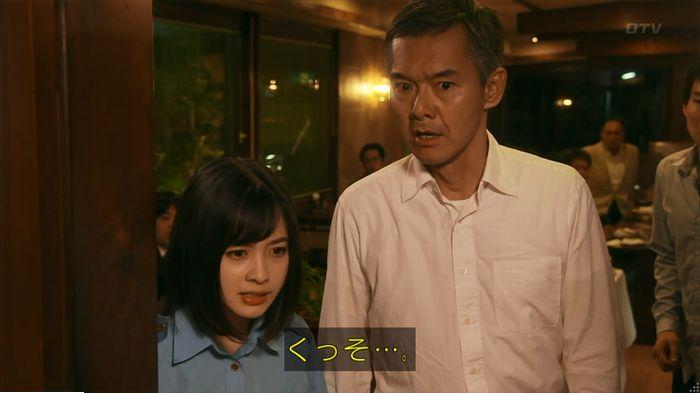 警視庁いきもの係 9話のキャプ731