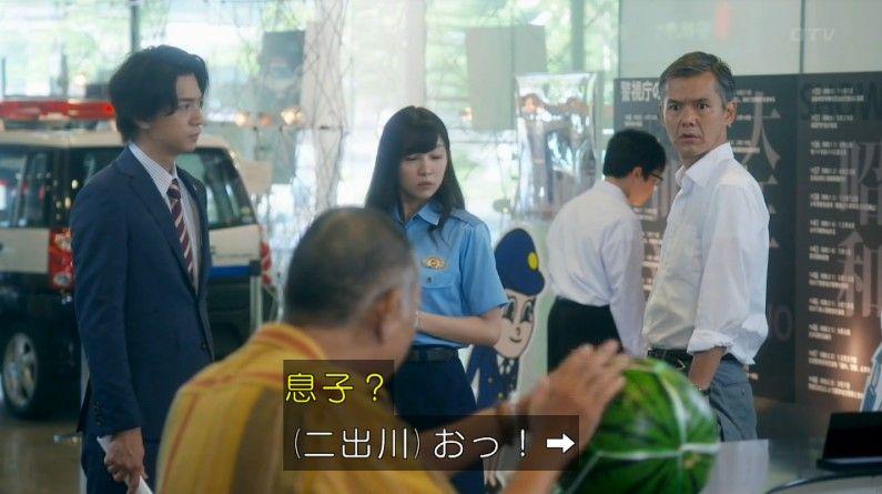 いきもの係 4話のキャプ93