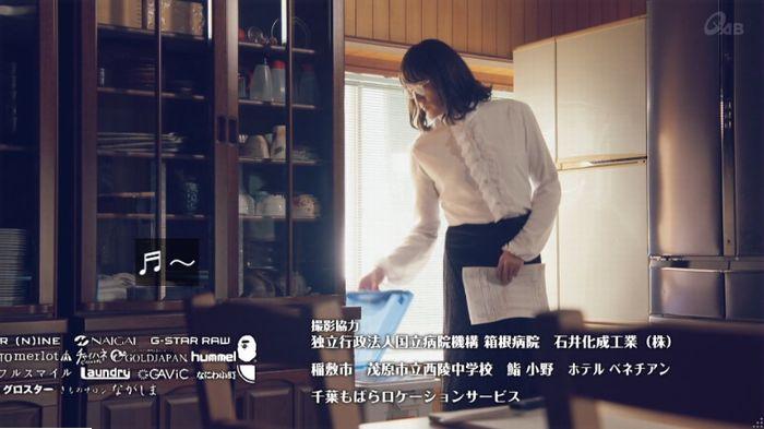 家政婦のミタゾノ 7話のキャプ930