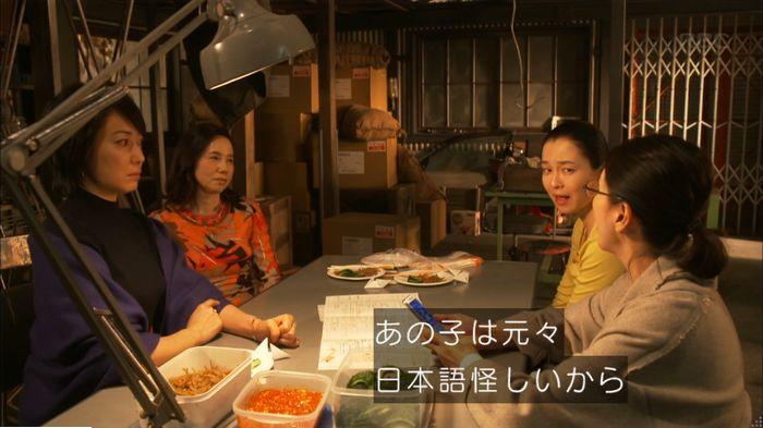 監獄のお姫さま 9話のキャプ351