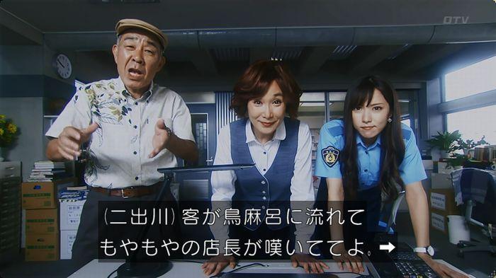いきもの係 5話のキャプ17