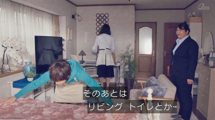 家政婦のミタゾノ 2話のキャプ120