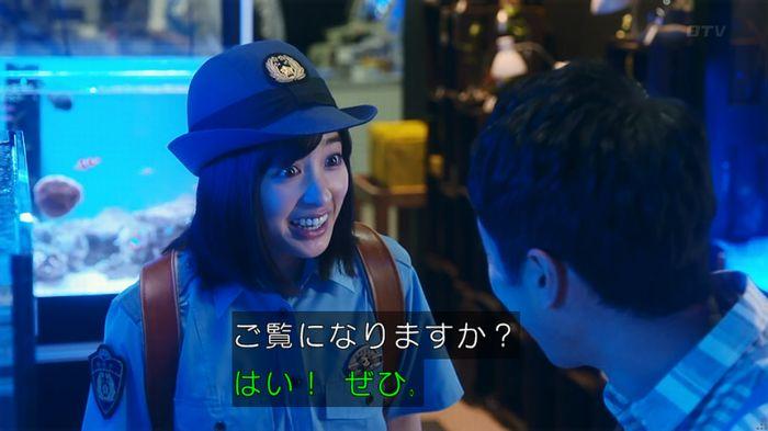 7話のキャプ364