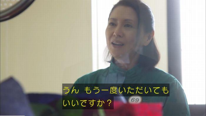 監獄のお姫さま 7話のキャプ109