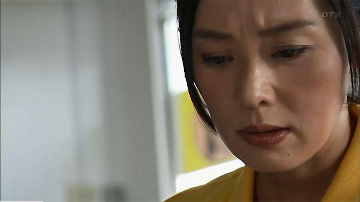 ウツボカズラの夢6話のキャプ224