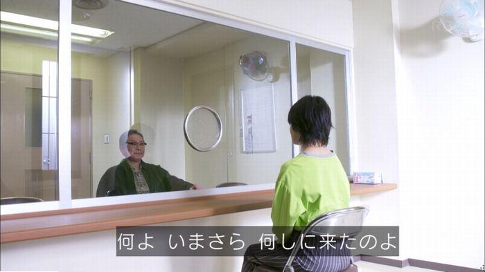 監獄のお姫さま 4話のキャプ614