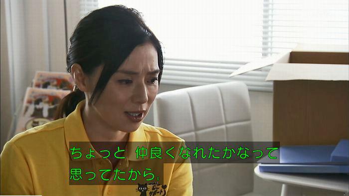 ウツボカズラの夢6話のキャプ243