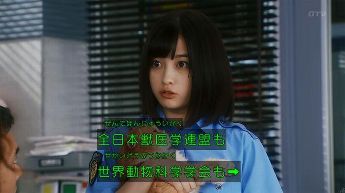 警視庁いきもの係 8話のキャプ829