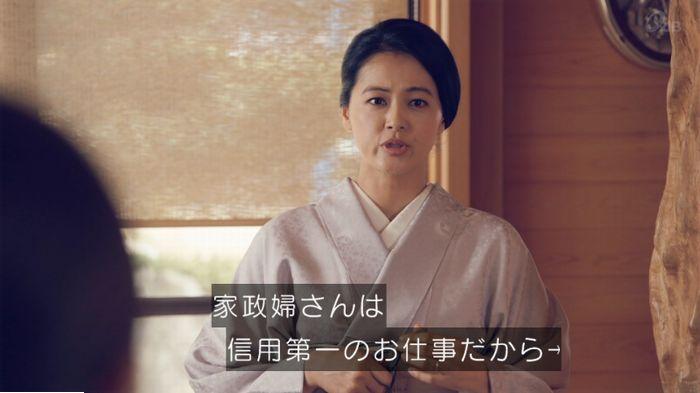 家政婦のミタゾノ 7話のキャプ201