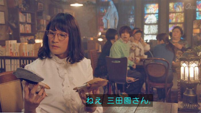 家政婦のミタゾノ 7話のキャプ438