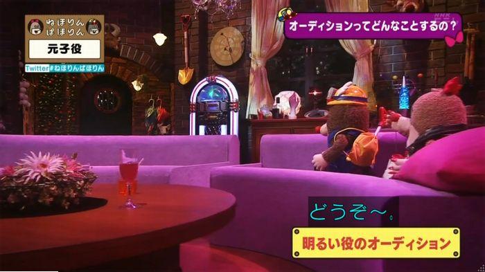 ねほりん元子役のキャプ62