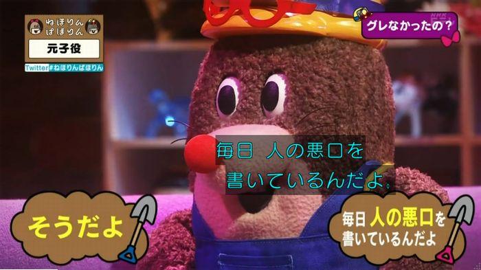ねほりん元子役のキャプ383