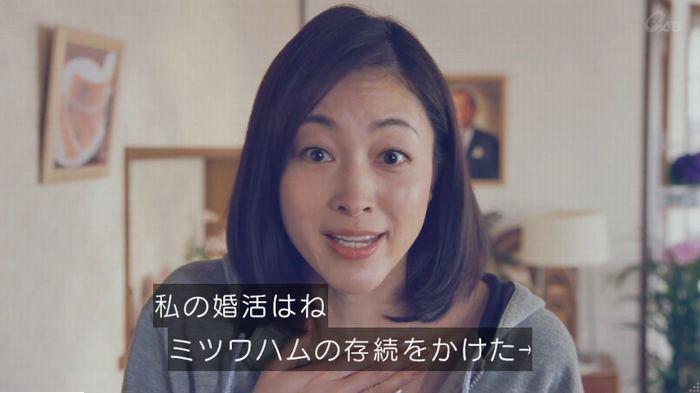 家政婦のミタゾノ 2話のキャプ217