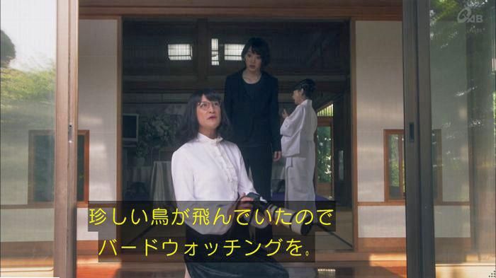 家政夫のミタゾノ4話のキャプ360